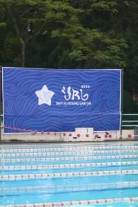 IRG 2010